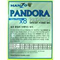 Плетеный шнур Hanzo Pandora Premium X8 1,5 (150м) 0,20mm 13.9 кg Flash Green