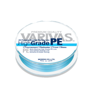 Varivas High Grade PE 150m 0.6 Blue